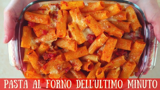 Pasta Al Forno Dell'ultimo Minuto - Ricetta facile - Quick and Easy Italian Baked Pasta Recipe