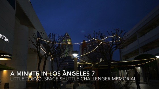 Little Tokyo/Space Shuttle Challenger Memorial - A Minute in Los Angeles 7 from My Word