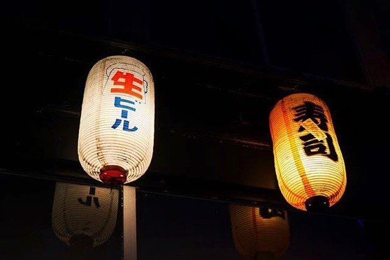 Lanterns in Little Tokyo via My Instagram