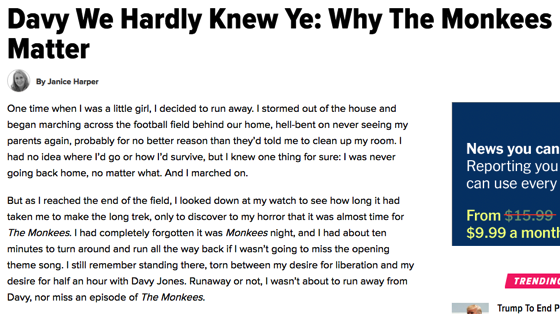 From The Research Vault: Davy We Hardly Knew Ye: Why The Monkees Matter by Janice Harper