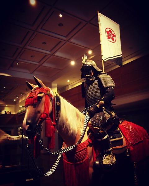 Samurai Armor, Royal Armouries Museum, Leeds, UK [Photo]