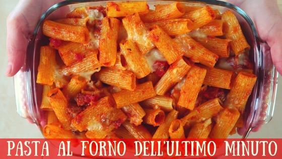 On YouTube: Pasta Al Forno Dell'ultimo Minuto – Ricetta facile – Quick and Easy Italian Baked Pasta Recipe