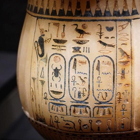 Canoptic Jar, King Tut: Treasures of the Golden Pharaoh via My Instagram