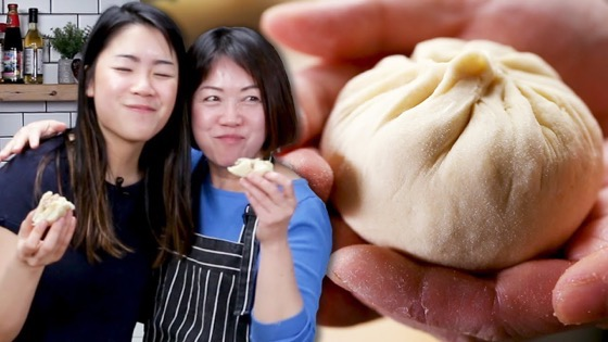 Mom Teaches Daughter How To Make Bao via BuzzFeedVideo on YouTube [Video]